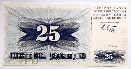 BiH 25 dinarów 1992