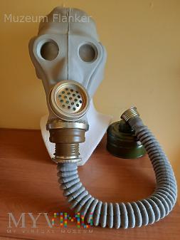 Maska przeciwgazowa ShMS