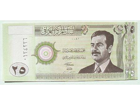 Irak- 25 Dinarów Irackich UNC