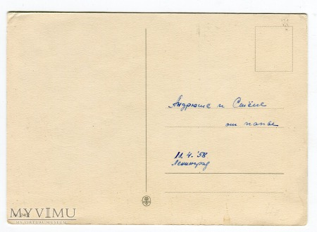 Fritz Baumgarten Krasnal i biedronka petronelka