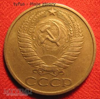 50 KOPIEJEK - ZSRR (1974)