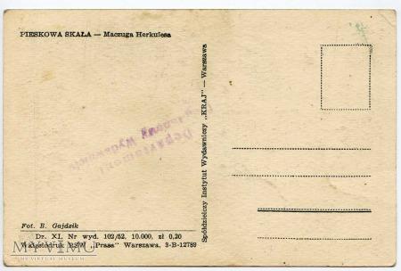 Pieskowa Skała 1952 - turyści