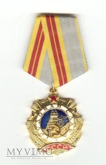 Duże zdjęcie Order Sławy Pracy II klasy