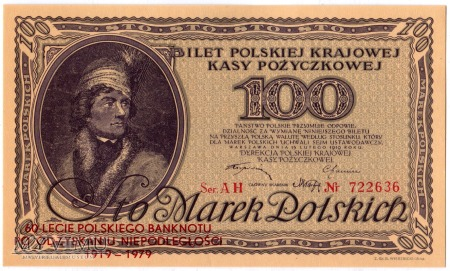 15.02.1919 - 100 Marek Polskich
