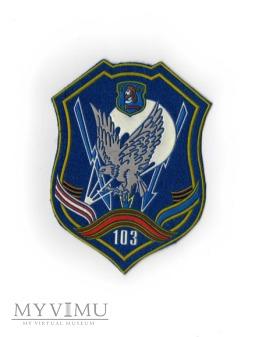 103 Dywizja Powietrzno-desantowa