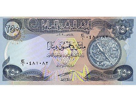 250 Dinarów