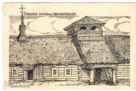Duże zdjęcie Cerkiew unicka w Drohiczynie.