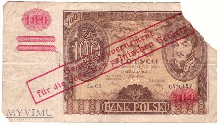 100 zł 1934r. z nadrukiem
