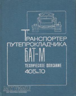 Duże zdjęcie Transporter BAT-M. Opis techniczny z 1978 r.