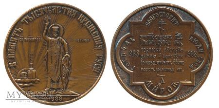 1000-lecie Chrztu Rusi medal brązowy 1988 (40mm)