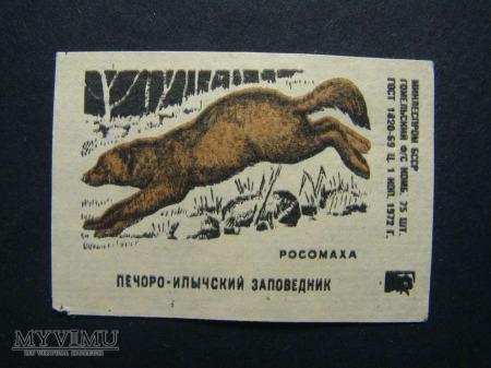 Заповедники СССР 1972 12