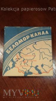 Papierosy Biełomorkanał ZSRR wzór 3