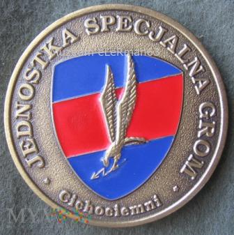 Coin ZB A Jednostki Specjalnej GROM