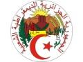 Zobacz kolekcję Monety - Algieria