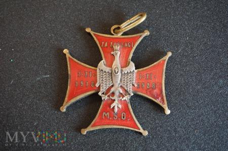 Krzyż Miejskiej Straży Obywatelskiej- Za Zasługi