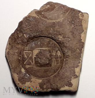 Forma do odlewu monet - fragment