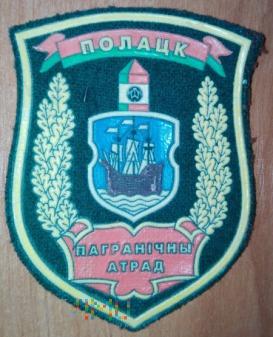 Wojska Ochrony Granic - Połock