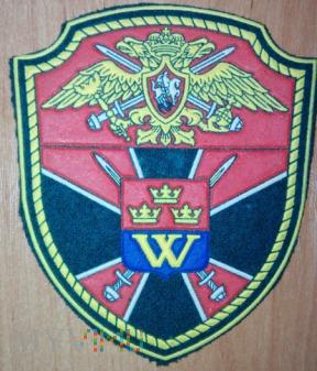 Woj. Ochr. Granic - 102 Samodzielna Grupa - Wyborg