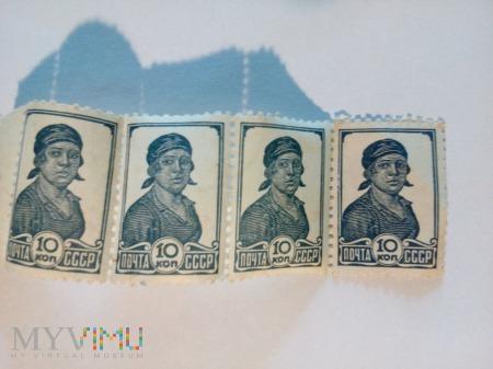 znaczki cccp 1924-39