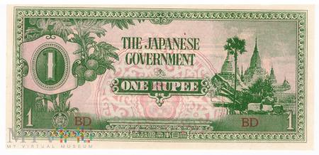 Birma - 1 rupia (1942)