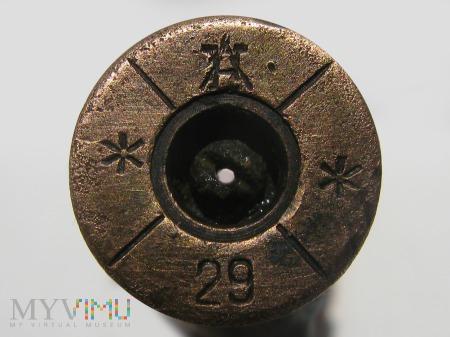 Łuska 8x50R Mannlicher M.95 [ÁH/*/*/29]