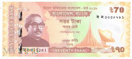 Bangladesz - 70 taka (2018)