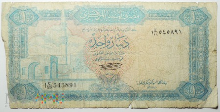 1 Dinar Libia One Dinar