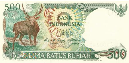 Indonezja - 500 rupii (1988)