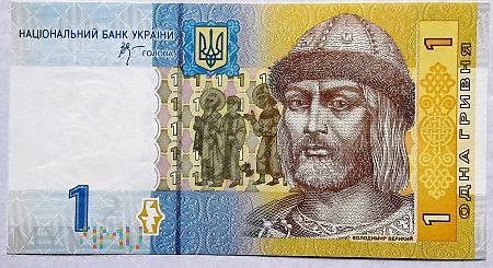 Ukraina 1 grywna 2006