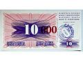 Zobacz kolekcję BOŚNIA I HERCEGOWINA banknoty