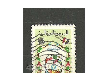 Libijskie poloniki.