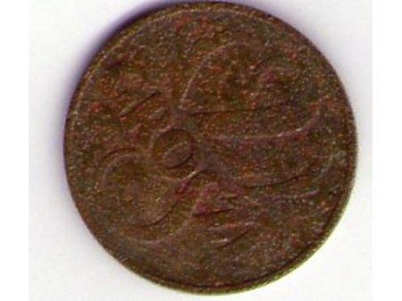 Polskie 2 grosze z 1935r