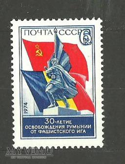 Socjalistyczna Rumunia