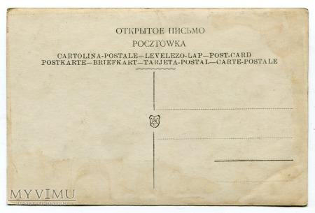 Philip Boileau A serious thought pocztówka