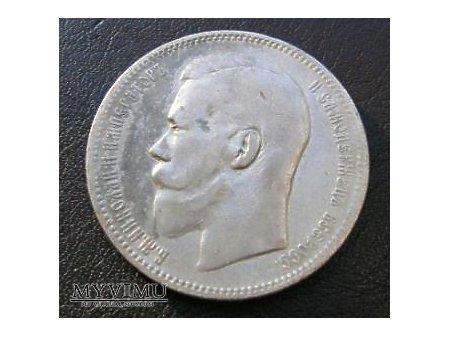 RUBEL 1897