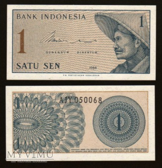 Indonesia - P 90 - 1 Sen - 1964