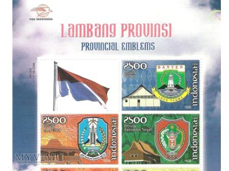 Indonezyskie prowincje.
