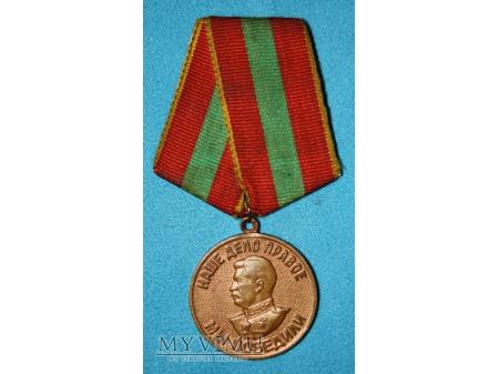Medal Za dzielną pracę w Wielkiej Wojnie...