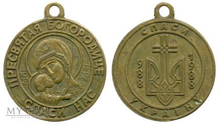 1000-lecie Chrztu Ukrainy medalik 988-1988