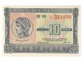 Grecja - 10 drachm (1940)
