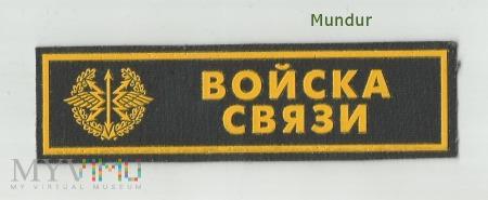 Oznaka: Войска связи