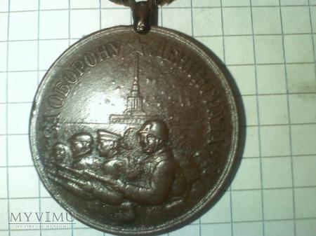 medal za obrone leningradu