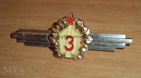 Specjalista Wojskowy 3 klasy - Czechosłowacja