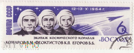 znaczek ruski 1964 CCCP 6k