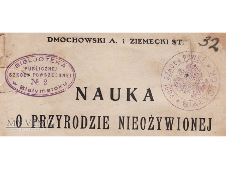 Biblioteka Publ.Szk.Pow.nr.2 w Białymstoku