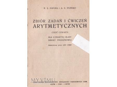 Podręcznik z 1940