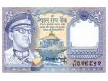 Nepal - 1 rupia (1990)