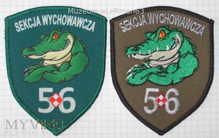 Sekcja Wychowawcza 56 Baza Lotnicza Inowrocław