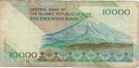 IRAN 10000 RIALS 1992