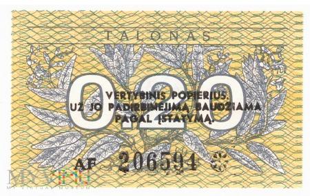 Litwa - 0.2 talona (1991)